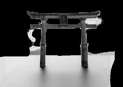 Kimono Schrein Japan