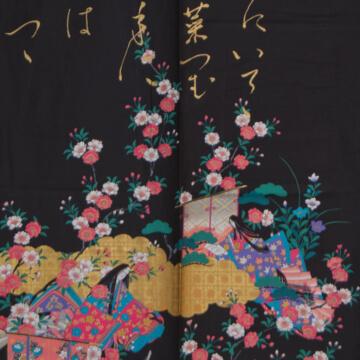 Kimono mit langen Ärmeln Satin Prinzessin Muster