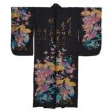 Kimono mit langen Ärmeln Satin Prinzessin