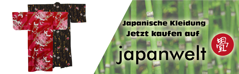 Japanische Kleidung banner japanwelt