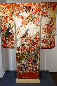 Furisode Kimono mit Pfau Motiv