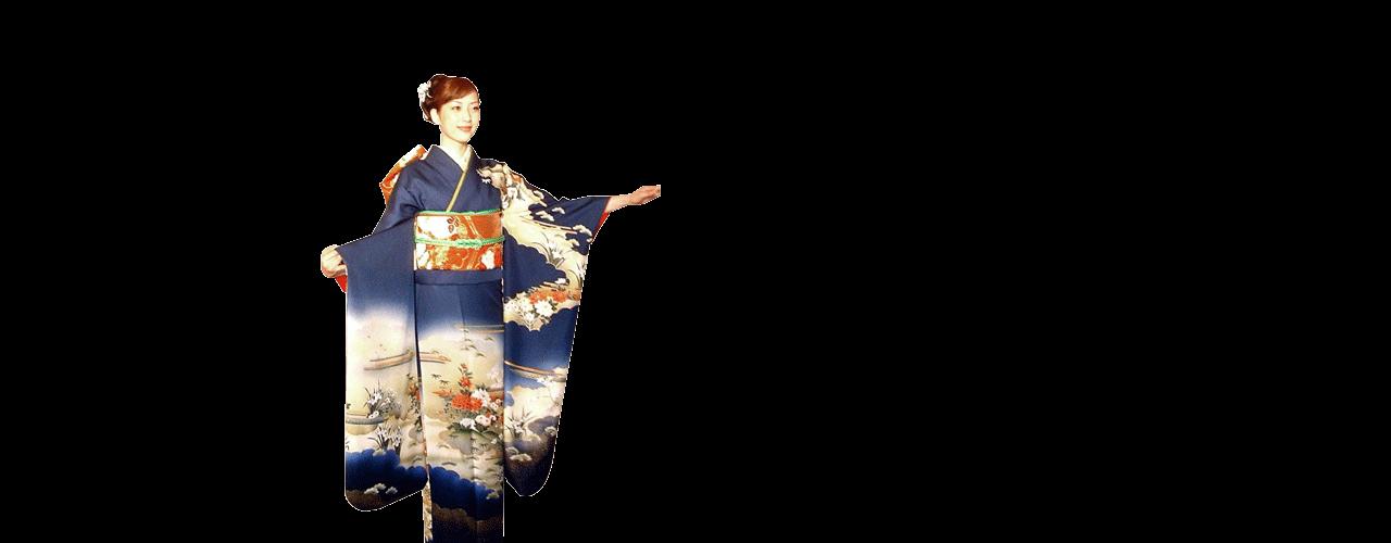 furisode kimono slider