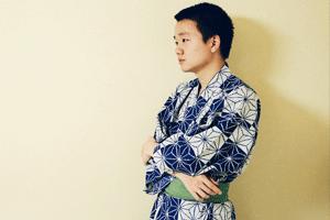 Männer Kimonogürtel