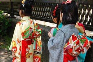 Shigoki Kimonogürtel für Kinder