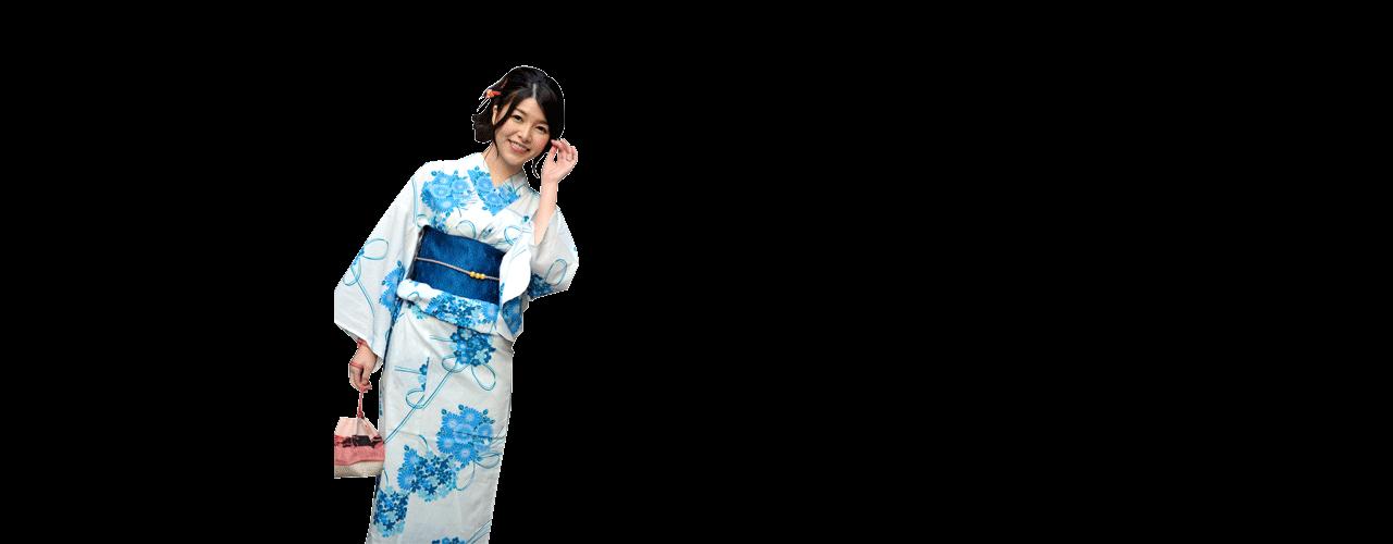 yukata kimono slider