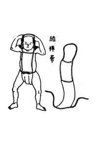 Fundoshi Kimono Unterwäsche zeichnung
