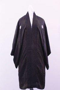 Haori Kimono Jacke mit Kamons