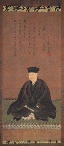 jittoku Kimono Jacke Zeichnung