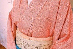 Weiß pinker Komon Kimono