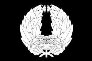 Kimono Symbol Bedeutungen Und Verwendungsarten Kimonode